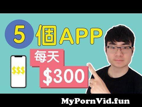 View Full Screen: app1245app1242020.jpg