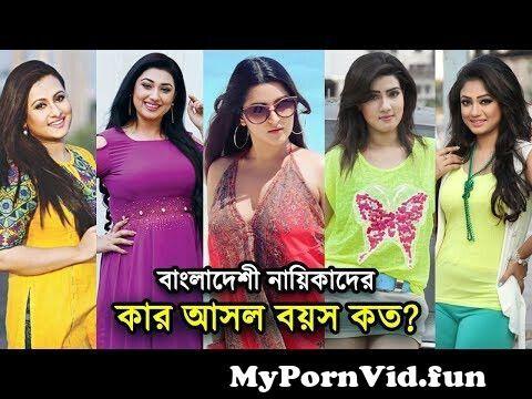 View Full Screen: 124124 bangladeshi actress age.jpg