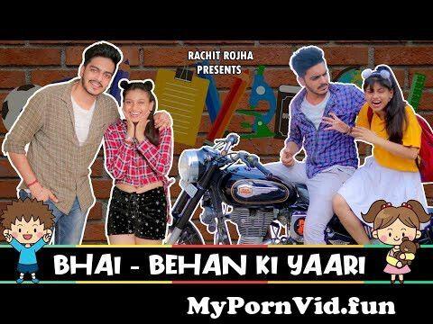 View Full Screen: bhai behan ki yaari 124124 rachit rojha.jpg