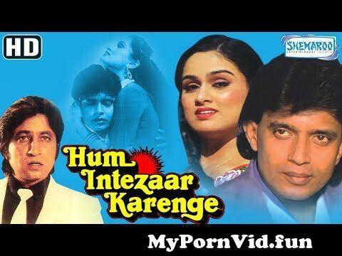 View Full Screen: hum intezaar karenge hd mithun chakraborty 124 padmini kolhapure best hindi movie with eng subs.jpg