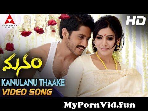 View Full Screen: kanulanu thaake video song 124124 manam video songs 124124 naga chaitanya samantha.jpg