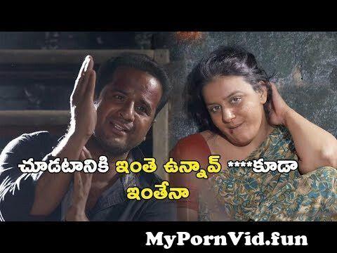 View Full Screen: 124 latest telugu movie scenes 124 dandupalyam 3 movie.jpg