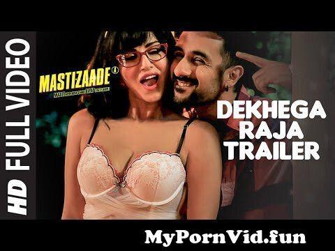 View Full Screen: dekhega raja trailer full video song 124 mastizaade 124 sunny leone tusshar kapoor vir das 124 t series.jpg