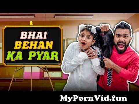 View Full Screen: bhai behan ka pyar 124 guddu bhaiya.jpg