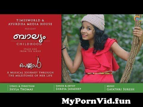 View Full Screen: baalyam stage one of pennaal 124 sreya jayadeep 124 shyla thomas 124 gayathri suresh 124 official.jpg
