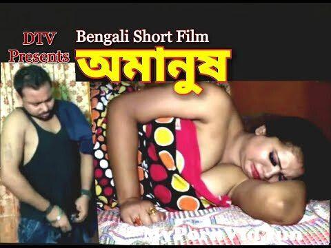 Jump To 9234amanush 9234bengali short film dtv presents story script camera direction subrata debnath preview hqdefault Video Parts