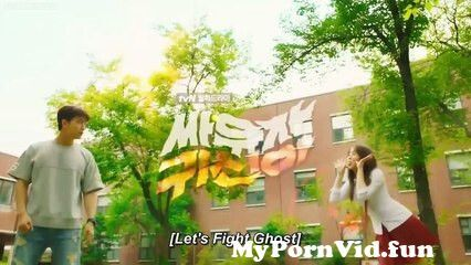 View Full Screen: lets fight ghost episode 2 eng sub korean drama english subtitles.jpg