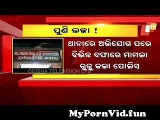 View Full Screen: minor girl allegedly gang raped in balasore.jpg