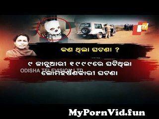 View Full Screen: anjana mishra gangrape case 124 how the gang rape took place.jpg