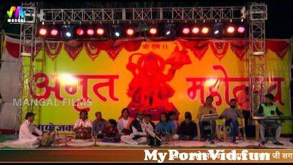 View Full Screen: marwadi desi bhajan ii guru vandana ii latest rajasthani song.jpg
