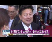 華視新聞 CH52