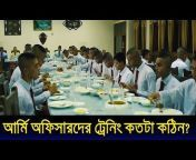 Defense Update Bangladesh