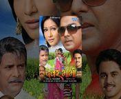 Wave Bhojpuri Movies