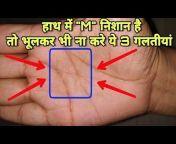 Jyotish SPS
