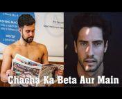 Hindi Gay Stories