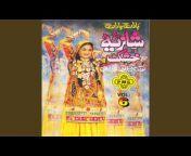 Shazia Khushk - Topic