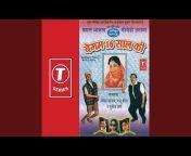 Kamal Azad - Topic