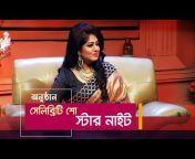 Maasranga TV Official