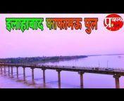 Live : Pratapgarh UP