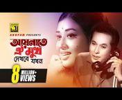 Anupam Movie Songs