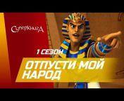 СУПЕРКНИГА официальный канал