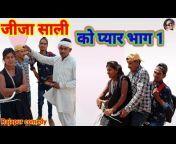 Rajapur Comedy