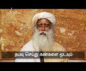 Nanthakumar Kathiresan