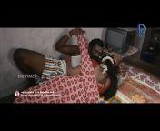 DGTimes Tamil