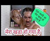 Twist Hindi