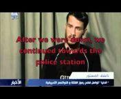 SyrianLeaks2011