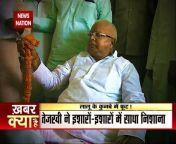 Bihar: Tej Pratap says Lalu is being held captive in Delhi, Watch Video <br/>#Laluprasadyadav #TejPratapYadav #Tejaswiyadav