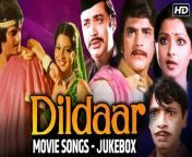 Check Out all the Super hit hindi songs sung by the Legendary duo 'Kishore Kumar & Asha Bhosle ji from the classic hindi movie 'Dildaar (1977)' starring 'Jeetendra & Rekha', Music by Laxmikant-Pyarelal only on @Bollywood Classics <br/>