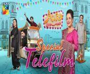 Dilnaz Naseeb Wali   HUM TV   Telefilm <br/><br/>