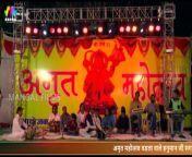 marwadi bhajan<br/>latest rajasthani song<br/>#mangal media