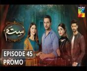 #Sitam #HUMTV #Drama <br/><br/>Sitam Episode 45 Promo Full HD - Sitam is a latest drama serial by Hum TV and HUM TV Dramas are well-known for its quality in Pakistani Drama & Entertainment production. Today Hum TV is broadcasting the Episode 45 Promo of Sitam. Sitam Episode 45 Promo Full in HD Quality 15 July 2021 at Hum TV official YouTube channel. Enjoy official Hum TV Drama with best dramatic scene, sound and surprise. <br/><br/>Starring:<br/>Muhammad Usama, Nawal Saeed, Momal Khalid, Saad Qureshi, Azra Mohyeddin, Laila Wasti, Afraaz Rasool, Kiran Tabeer, Ayesha Khan, Areej Chaudhary, Usman Javed, Areesha, Marie, Talia Jan, Sara Malik, Ayaz Mughal, Farhaad Riaz, Imran Baloch, Saba Shehzadi, Salma & Others.<br/><br/>Writer:<br/>Rizwan Ahmed<br/><br/><br/>Director:<br/>Kamran Akbar<br/><br/><br/>Producer:<br/>Momina Duraid Productions & Gold Bridge Media Productions<br/>