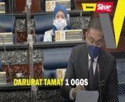 BERITA SEMASA 26 JULAI 2021<br/><br/>Kerajaan memutuskan untuk tidak menasihati Yang di- Pertuan Agong, Al-Sultan Abdullah Ri'ayatuddin Al- Mustafa Billah mengisytiharkan Proklamasi Daruratbaharu apabila ia tamat pada 1 Ogos.<br/><br/>Muzik: www.bensound.com<br/><br/>#SinarHarian #BeritaSemasa #Darurat #Parlimen #DewanRakyat<br/>