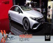 Mercedes EQS AMG (2021)