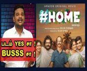 #yesahbusssah<br/>#home<br/>#homemoviereview<br/>#malayalammovie