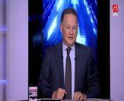 #يحدث_في_مصر <br/>#MBCMASR <br/>اشترك الآن في Shahid VIP من هنا:<br/>https://bit.ly/3e0BRp3<br/>» Subscribe for more: https://bit.ly/3enOBGt<br/>» Watch Full Episodes Free: https://bit.ly/3sLFpAO <br/>Yahdoth Fi Masr ON SOCIAL: <br/>►Like Yahdoth Fi Masr on Facebook: https://bit.ly/3sK2yUr<br/>►Follow Yahdoth Fi Masr on Twitter: https://bit.ly/3sI139k<br/>►Follow Yahdoth Fi Masr on Instagram: https://bit.ly/32EjbGp<br/>► Subscribe Yahdoth Fi Masr on DAILYMOTION: https://bit.ly/3no3VqV<br/>►Subscribe Yahdoth Fi Masr on YouTube: https://bit.ly/3dJa0ek <br/>© All Rights Reserved. MBC Group<br/>https://bit.ly/3vbKMef<br/>Find Yahdoth Fi Masr trailers, full episode highlights, previews, promos, clips, and <br/>Digital exclusives here. https://bit.ly/3sJ4wV4 <br/>