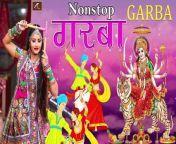 GARBA - Nonstop Garba 2021    New Gujarati Garba Songs 2021    Navratri Special - Latest Dandiya Song 2021 <br/><br/>-------------------------<br/>VIDEO Credits:-<br/>-------------------------<br/>❂ Song : Non Stop Garba<br/>❂ Singer :Parbhat Thakor, Vijay Thakor <br/>❂ Lyrics : Parbhat Thakor Vijay Thakor<br/>❂ Music : Ranjit Nadia <br/>❂ Recording : Kamlesh Ved<br/>❂ Sub Category : Gujrati Garba <br/>❂ Category : Devotional<br/>❂ Presented By : Lux Film Studio <br/>❂ Producer : Ramesh K Solanki - 09782949898<br/>❂ Digital Partner : Anita Films (Mumbai)<br/>❂ Managed By : Chhagan Purohit #Chatwada<br/><br/>➩©copyright : Anita Films<br/><br/>➩ Subscribe - https://goo.gl/6uQSTs<br/>➩ Facebook Page - https://goo.gl/wXyowd<br/>➩ Twitter -https://goo.gl/Opd1UM<br/>➩ Website - http://www.anitafilm.com<br/>➩ Dailymotion - https://goo.gl/J302B3<br/><br/>#RajasthaniGarba<br/>#MarwadiGarba<br/>#GujaratiGarba<br/>#DandiyaRashGarba<br/>#NewGarbaGujarati<br/>#ParbhatThakor<br/>#VijayThakor<br/>#GarbaNewGujarati<br/>#DandiyaGujarati<br/>#NonStopGujarati<br/>#GujaratiNonStop<br/>#AnitaFilms<br/><br/>