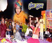 शांतिनाथजी महाराज का सुपरहिट भजन | सुरेश लुहार | Suresh Lohar - New Desi Bhajan - Latest Rajasthani Bhajan 2021 - Marwadi Live Video <br/><br/><br/>-------------------------<br/>VIDEO Credits:-<br/>-------------------------<br/>❂ Song :Jogi Jalendhar Nathji <br/>❂ Singer : Suresh Lohar <br/>❂ Editor : Laxman Singh Rao<br/>❂ Music Label : Shubham Music Rajasthani <br/>❂ SoundAarbuda Sound Tawari<br/>❂ Track Genre : Bhakti Song<br/>❂ Director : Kailash Goswami<br/>❂ Produced : Arjun Prajapat<br/>❂ Cinematographer : Ashok Bharti, Kailash Nath, RavindraNath<br/><br/>➤ Kailash Nath Cont : ☎ (+91)9784239876, 9784893973<br/> <br/><br/>#Subham_Music_Rajasthani<br/>#Suresh_Lohar <br/>#Suresh_Lohar_Bhajan<br/>#Suresh_Lohar_Desi_Bhajan<br/>#Desi_Bhajan<br/>#Rajasthani_Bhajan<br/>#Marwadi_Bhajan<br/>#Marwadi_Desi_Bhajan<br/><br/>
